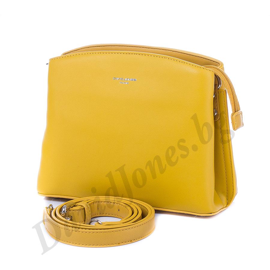 http://www.davidjones.bg/uf/products/Damski_Chanti/1.Damski_Chanti_Prez_Ramo/6308-113/Damska-Ranica-nov-model-cena-40.jpg